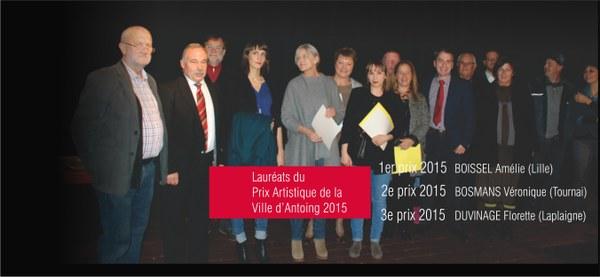 banner lauréats du prix artistique 2015.jpg